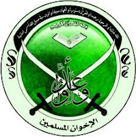 Plans of the Muslim Brotherhood in the 2012 election