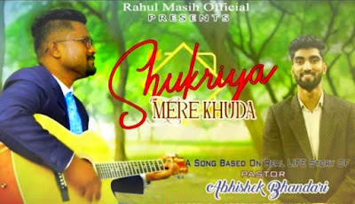 Shukriya Mere Khuda Hindi Worship Song  Lyrics - Jesus Song Hindi