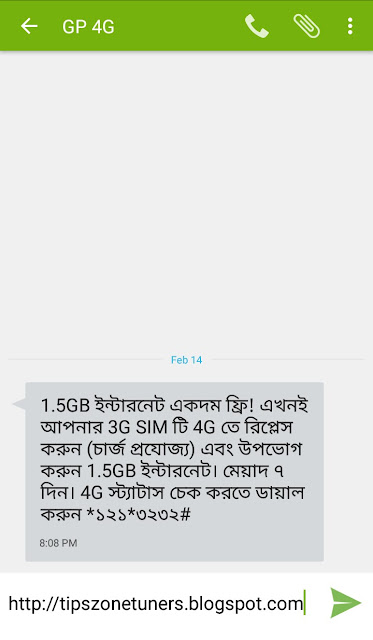 3g replace 4g offer, Grameenphone 3g replace 4g offer, Grameenphone sim 3g replace 4g offer, Grameenphone 1.3GB 3G Replace 4G offer, Grameenphone sim 1.3GB 3G Replace 4G offer, Grameenphone sim 3G Replace 4G 1.3GB offer, Grameenphone আপনাদের জন্য নিয়ে এসেছে 1.5GB Free Offer.