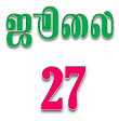 TNPSC Current Affairs July 2019 - Download as PDF