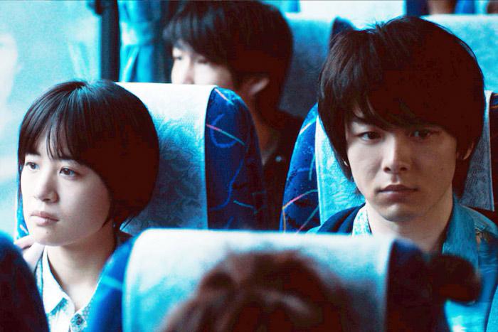 Ninzu no Machi film - Shinji Araki