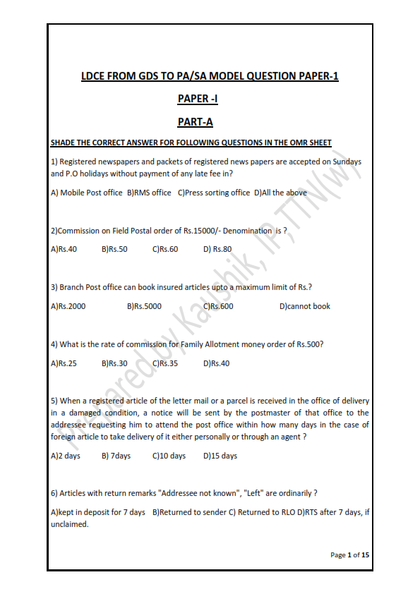 Model Question Paper for GDS to PA Exam 2019