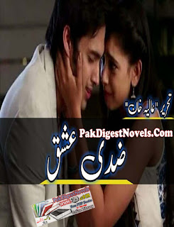 Ziddi Ishq Novel By Alia Khan Pdf Free Download