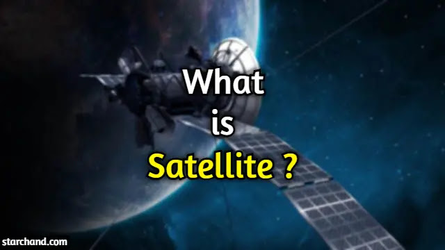 What is Satellite? How Satellite works?