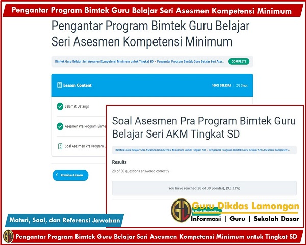 Materi, Soal, dan Referensi Jawaban Pengantar Program Bimtek Guru Belajar Seri Asesmen Kompetensi Minimum untuk Tingkat SD