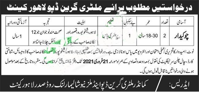 Pak Army Civilian Jobs in Military Grain Depot Lahore Cantt 2021