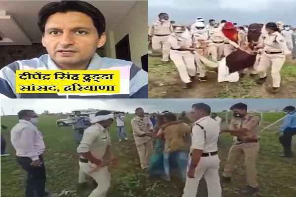 deepender-singh-hooda-slams-mp-bjp-shivraj-singh-sarkar-beating-farmer