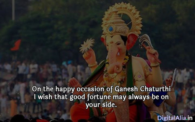 wallpaper ganesh chaturthi