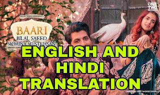 Baari lyrics   Translation   in English/Hindi -Bilal Saeed, Momina Mustehsan