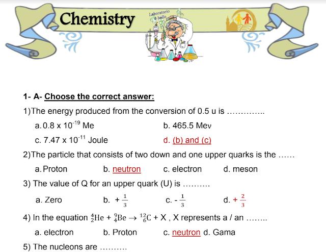 مراجعة Chemistry للصف الأول الثانوي ترم ثاني
