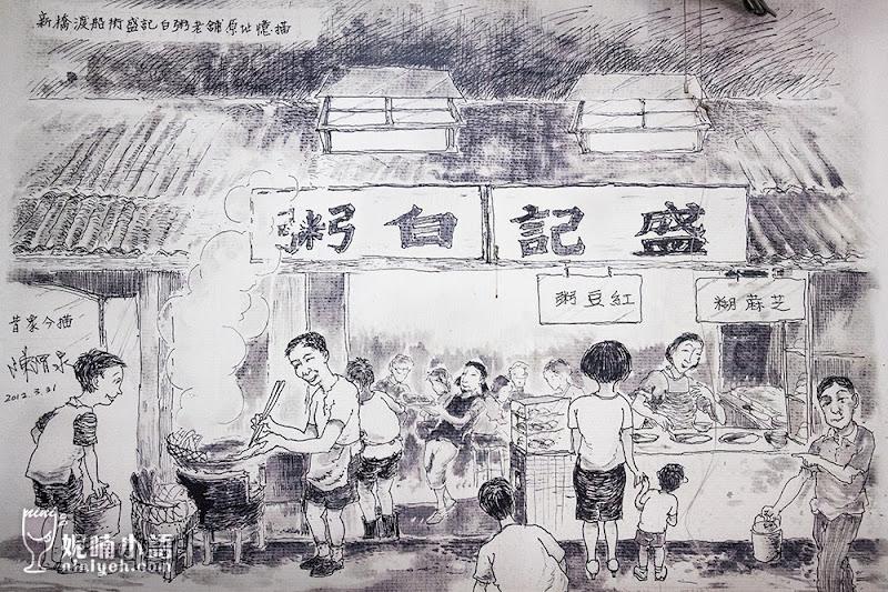 【澳門美食】盛記白粥氹仔分店。老澳門人的中式早午餐