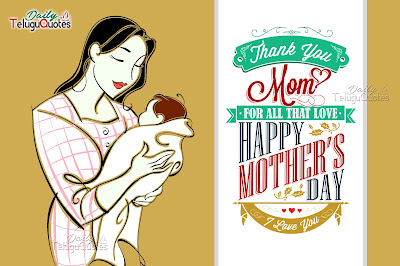 mothers-day-wishes-quotes-greetings-sms-messages-pics-photos-wallpapers