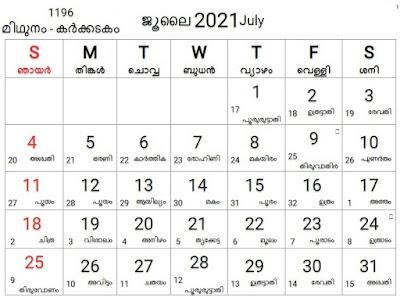 July 2021 Malayala Manorama Calendar