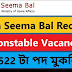 Apply for 1522 Constable Vacancy (different trades- Driver, Lab Assistant, Veterinary, Washerman, Cook etc.) at SSB (Sashastra Seema Bal) Recruitment 2020 :