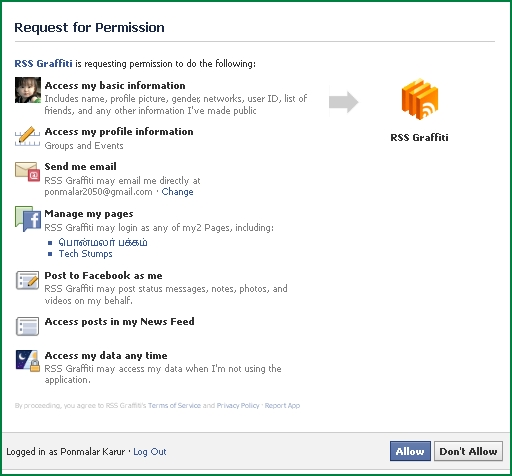 how to add personal interests on facebook fan page