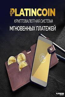 koshelek-smartfon-monety-platinkoin