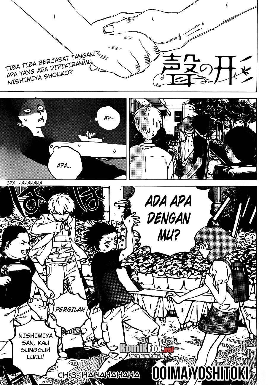 Koe no Katachi Chapter 03-1