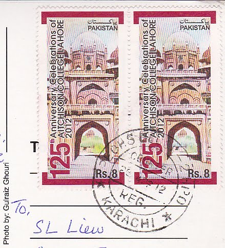 Postcard A La Carte: No  3 - Karachi, Pakistan - Population 12,991,000