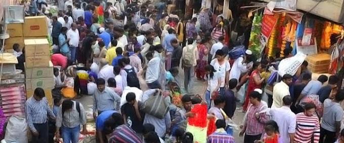 दिल्ली सदर बाजार मार्केट कहां है || Where is delhi sadar bazar market