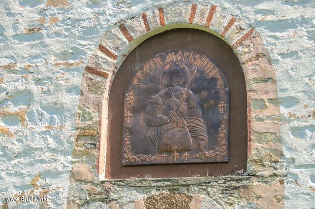 St. Mercurius (Св. Меркурие) monastery in Bareshani village, Bitola Municipality, Macedonia