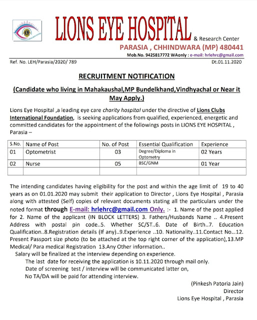 LIONS EYE HOSPITAL & RESEARCH CENTER Vacancy