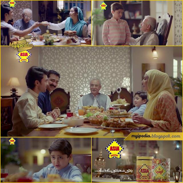 Asia Cooking Oil Ramazan TVC 2017