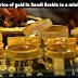 A drop in the price of gold in Saudi Arabia to a minimum price