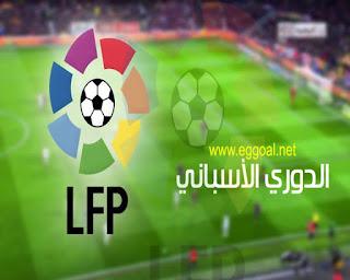 شاهد مباراة ريال مدريد و ليفانتى الدورى الاسبانى الاسبوع 27 levante-vs-real-madrid