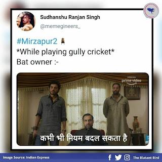 jiska bat uska khel | kaleen bhaiya, munna bhaiya | Mirzapur 2 Memes(from Mirzapur 2 trailer)