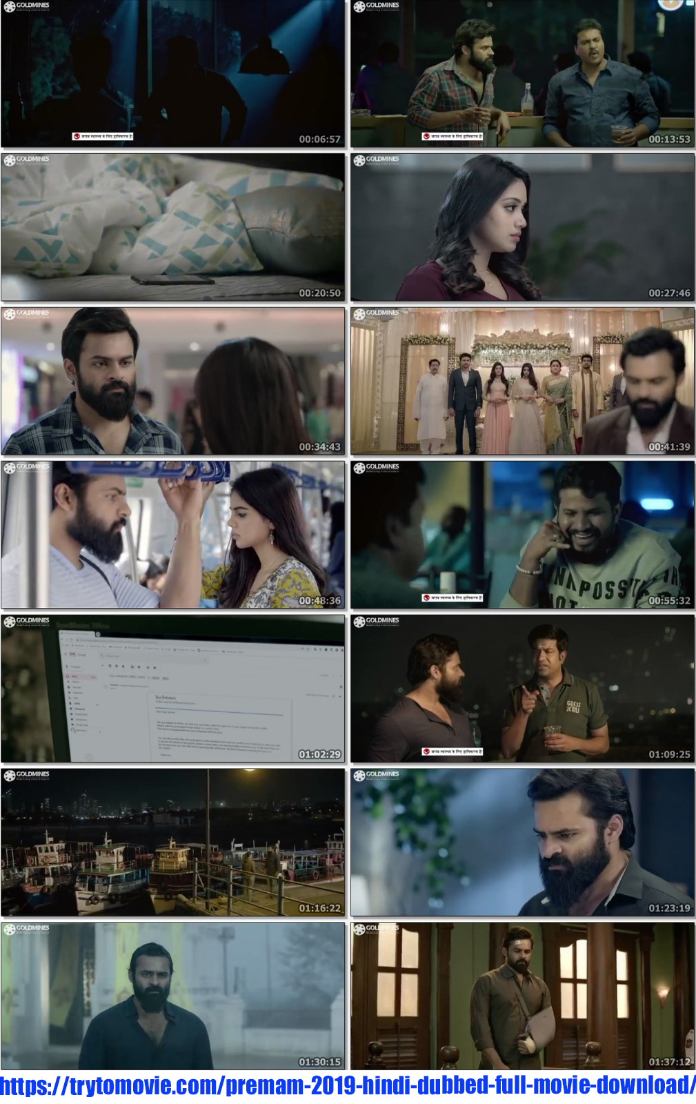 Premam 2019 Hindi Dubbed Full Movie Download