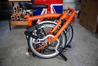 Brompton Bicycle UK