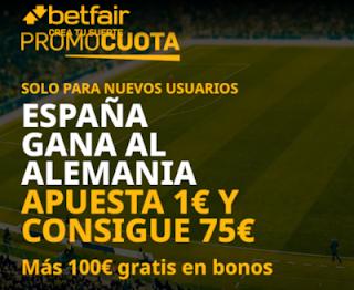 betfair promocuota España vs Alemania 17 noviembre 2020