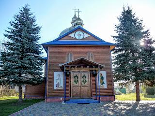 Станков. Львовская обл. Церковь Пресвятой Троицы. 1850 г.