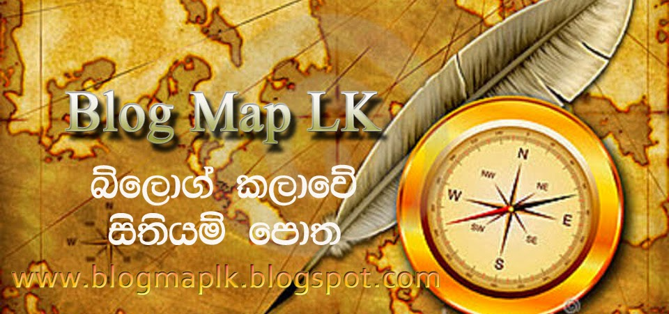 Blog Map LK Syndicator