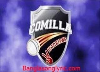 comilla cricket