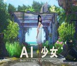 ai-shoujo-ai-girl-r4-viet-hoa-full-mods-english-uncen