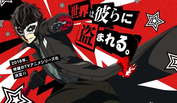 adaptasi anime persona 5