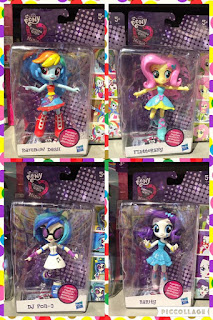 Fall Formal EqG Minis Spotted in Italy