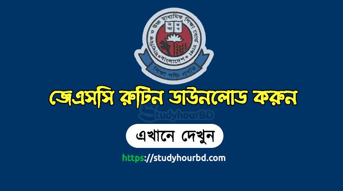 JSC Routine 2019 Bangladesh