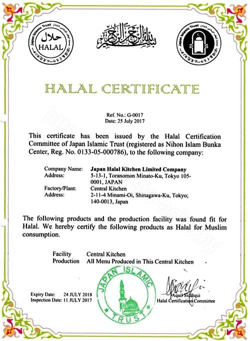 Halal Certification Japan
