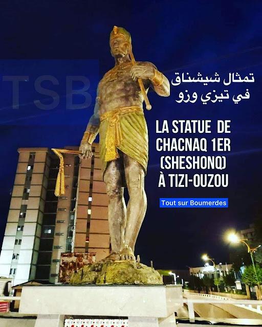 تمثال الفرعون الملك الامازيغي شيشانق شيشنق شيشونق