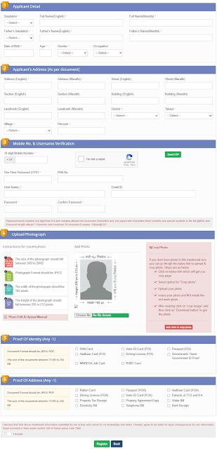 registration process second option