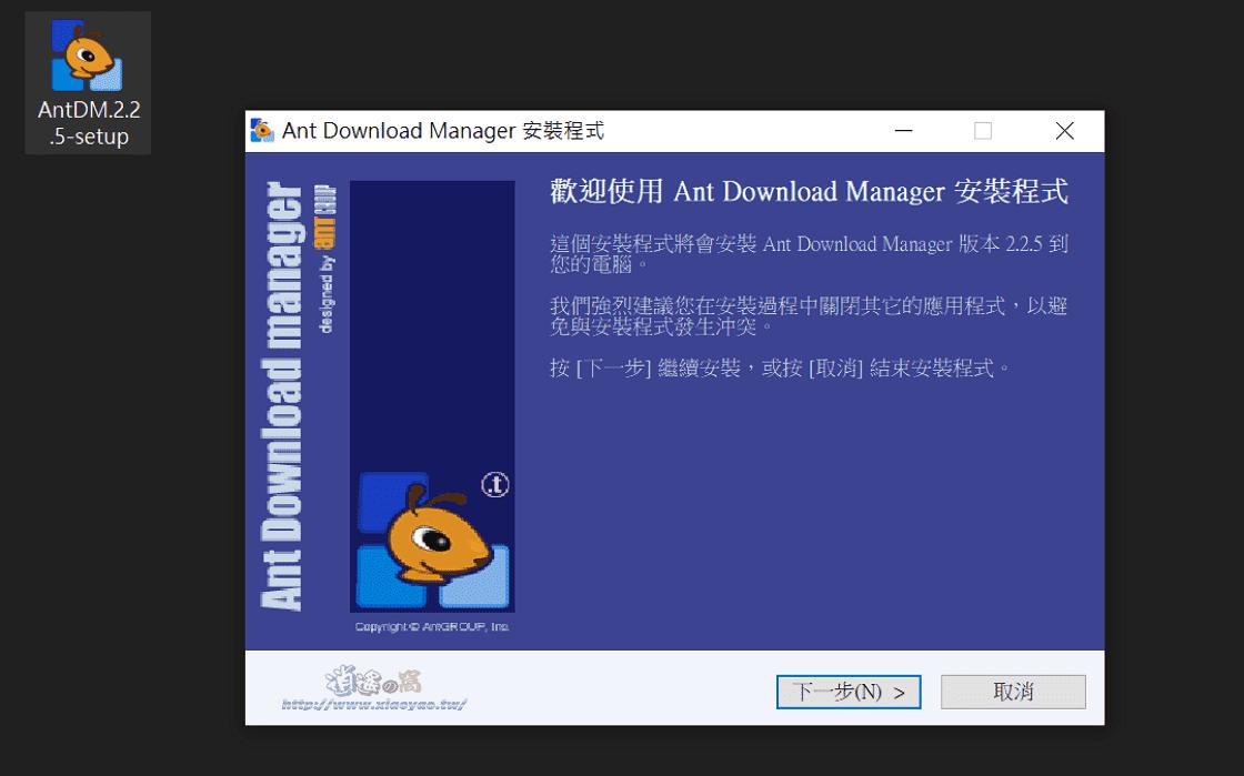 AntDM 螞蟻下載器:儲存網路影片、支援磁力連結、Torrent、 檔案續傳(操作說明)