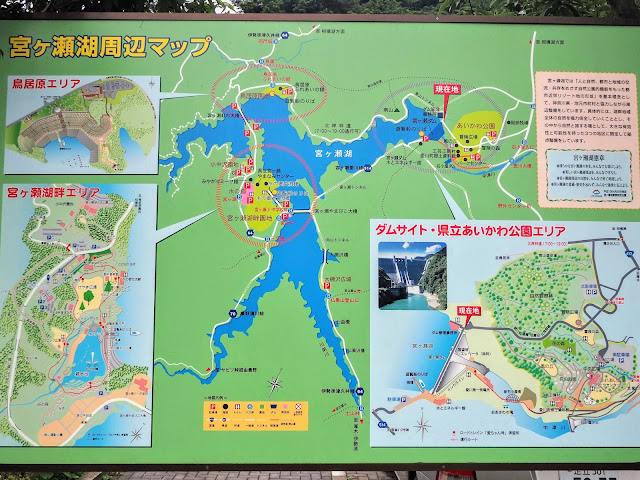 宮ヶ瀬湖周辺マップ