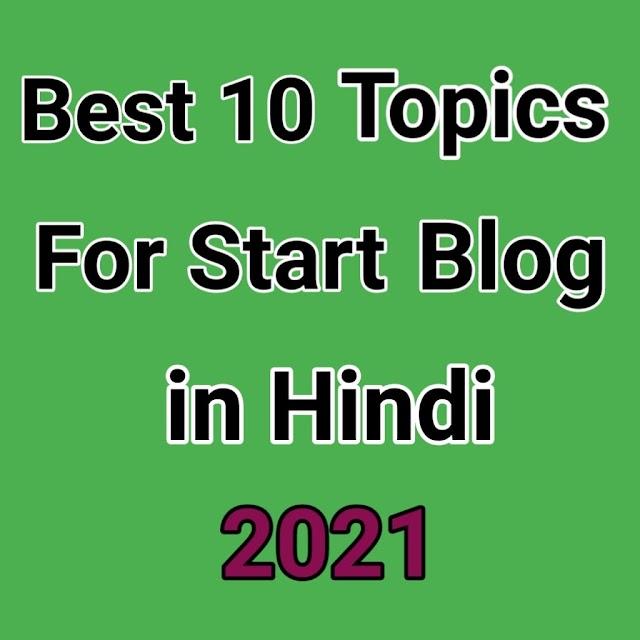 Best 10 Topics For Start Blogging in Hindi