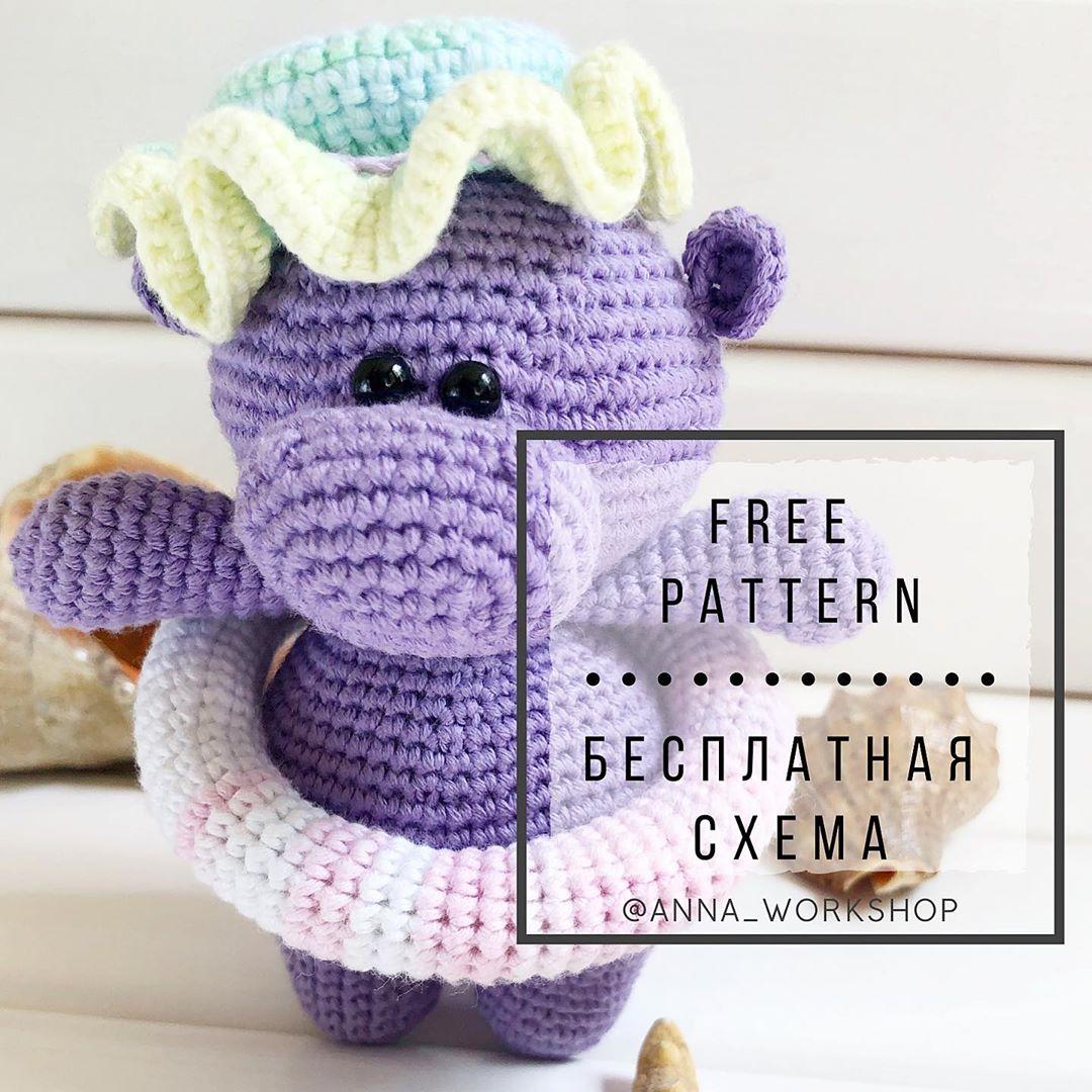 Crocheted Hippopotamus
