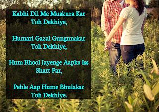shayari for love downlaod