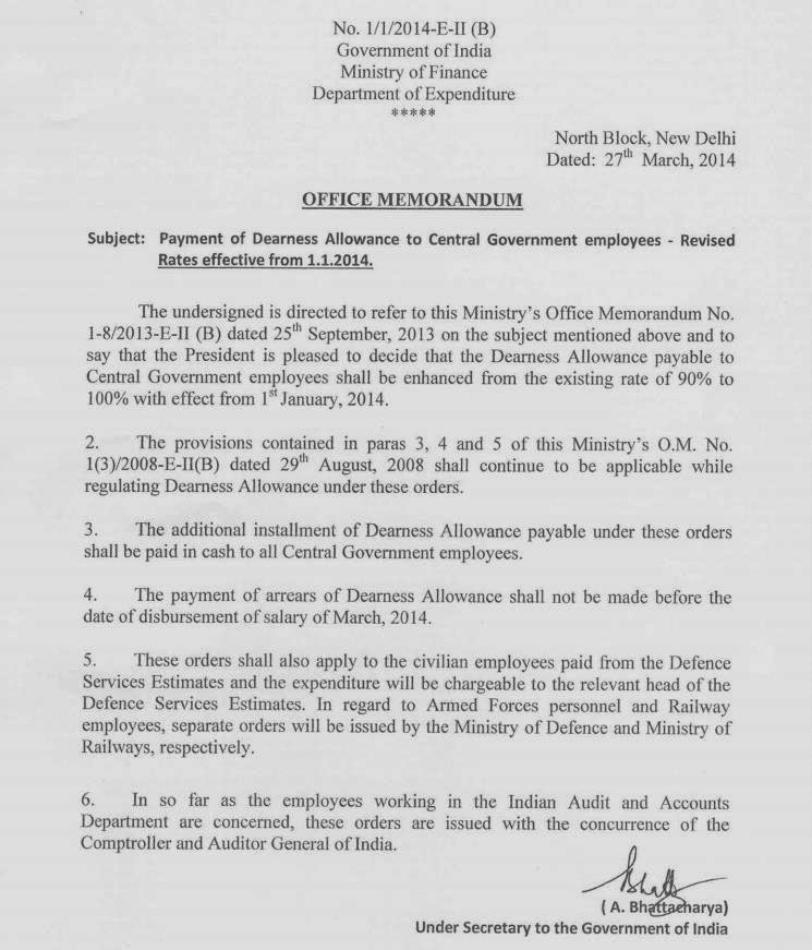 DA (Dearness Allowance) orders from 1.1.2014  issued today by the Government of India, DA fro period 1st January 2014 to 30th June 2014
