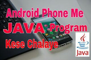 Android Phone Me JAVA Program/Apps Kese Chalaye/Run Kare ( No Root Required )