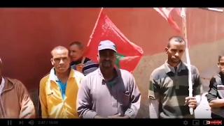 رسالة الى قائد سيدي عبد الله أوموسى دائرة أولادبرحيل عمالة تارودانت..سقط القناع..!!!
